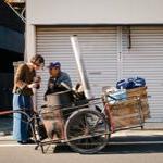 © Shin Noguchi Photography